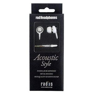 Premium Noise-Reducing Ear Buds Acoustic Style from Radius (White)