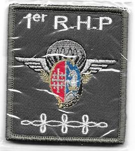 PARAS    HUSSARDS   1°RHP    ETAT – MAJOR      patch  Félin  monté  sur  velcros