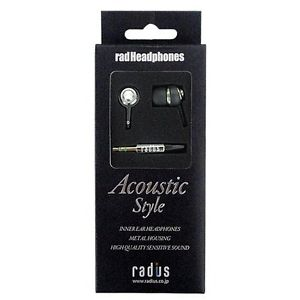 Premium Noise-Reducing Ear Buds Acoustic Style from Radius (Black)